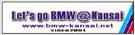 BMW@Kansai